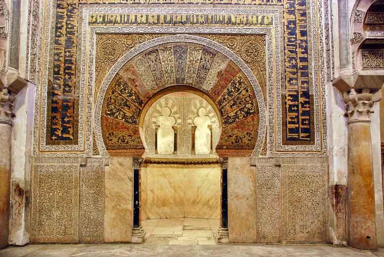 Mezquita-de-Cordoba-Mihrab-gibla